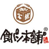 加古川食パン本舗総本店