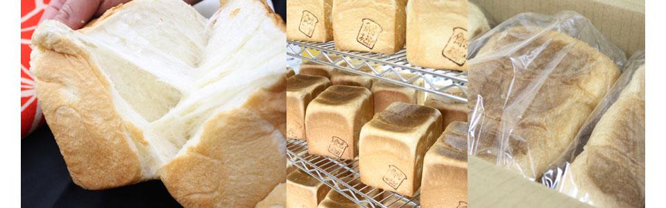 トップページ食パン本舗イメージ写真